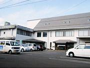 上田営業所