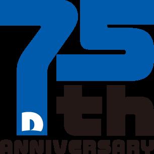 75thロゴ